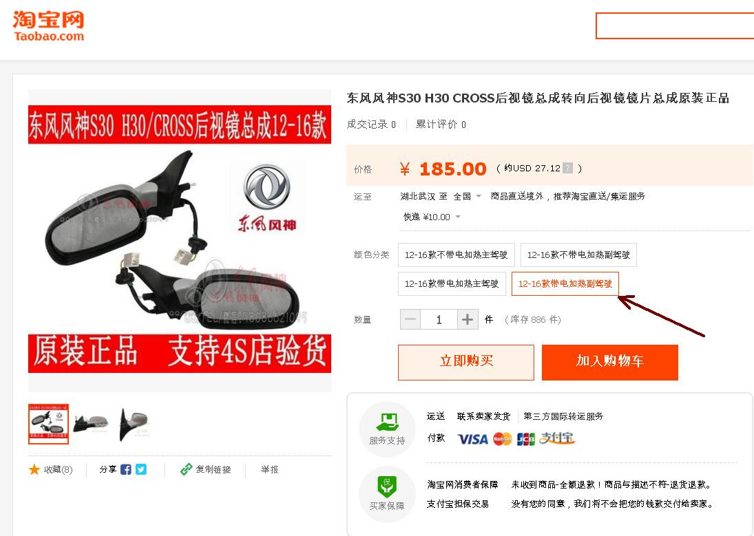 Товары Из Китая Доставка Бесплатно